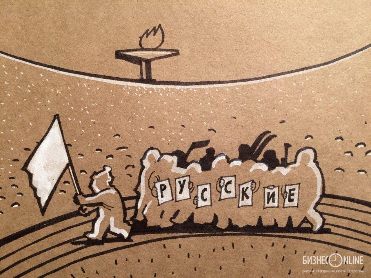 Картинки по запросу Карикатура российский спорт